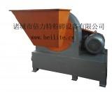 中国新型9FQ-900酒糟粉碎机
