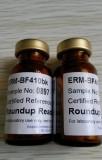 """青霉素分解剂""""β-内酰胺酶6-氨基青霉烷酸6-APA  7-ACA检验标准品—西宝生物张红"""