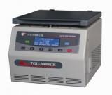 上海安亭科学仪器 TGL-20000CR高速冷冻离心机