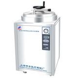 上海申安 LDZH-200KBS 大容积立式压力蒸汽灭菌器
