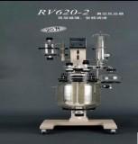 上海亚荣生化仪器 RV系列真空反应器   RV-620-2