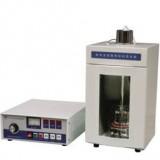 新艺设备 JY92-II型超声波细胞粉碎机