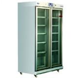 澳柯玛 2~8℃药品保存箱 医用冷藏箱 澳柯玛出品