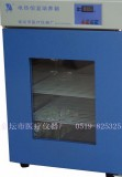 金坛仪器 DHP-50 DHP-80 DHP-160 DHP-260电热恒温培养箱