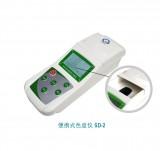 齐威仪器 便携式色度仪SD-2 BSD-500