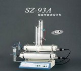 上海亚荣生化仪器  SZ系列自动纯水蒸馏器  SZ-93A