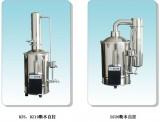 上海三申 DZ系列不锈钢电热蒸馏水器 (断水自控)  实验室专用蒸馏水器