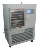 LGJ-50F(普通型) 冷冻干燥机 新艺设备