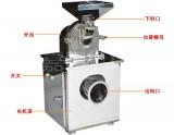 WF-万能粉碎机高效粉碎机 制药 化工,冶金 食品等微粉碎 机