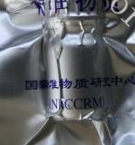GBW10055 全脂大豆粉中钙、铁、锌、铜成分分析标准物质