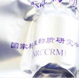 GBW10083 茶叶中农药和无机元素成分分析标准物质