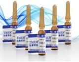 BW900185-100-D 丙酮中溴硫磷 坛墨质检