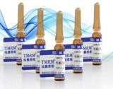 BW901134-100-N 甲苯中甲氟磷 坛墨质检