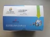 玉米赤霉烯酮快速检测试纸条 食品安全快速检测