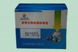 毒鼠强速测管 PZ-JC-JX04 北京普赞