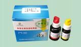 豆芽中漂白剂速测盒 豆芽检测标准 漂白豆芽 北京普赞