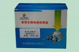 食用油酸价/过氧化值检测试纸_食用油新鲜度检测