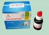 豆芽中尿素速测盒 尿素豆芽 豆芽检测标准 北京普赞PZ-JC-CJ91