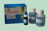 饮料中脲酶速测盒 脲酶测定 脲酶活性测定 北京普赞