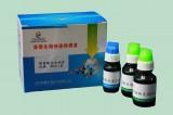 蜂蜜酸度速测盒 蜂蜜检测 蜂蜜酸度检测 北京普赞