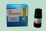 食用油中桐油速测盒_桐油快速检测