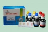 肉制品色素速测盒  肉制品中色素速测盒 北京普赞