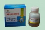 液态奶中碱性物质速测盒 北京普赞PZ-JC-CJ28