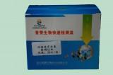 消毒液有效氯检测试纸_池水生活用水余氯的检测