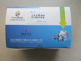 玉米赤霉烯酮(ZEN)快速检测盒,PZ- MM- OTSX01检测盒,普赞检测盒