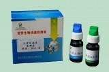豆浆生熟度速测盒,北京普赞PZ-JC-JX32,鉴定豆浆生熟