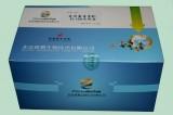 黄曲霉毒素M1(AFM1)ELISA检测试剂盒 北京普赞出品