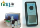 黄曲霉毒素快速测定仪FITLY-FQ