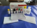 鸡禽流感病毒IgG抗体检测试剂盒(酶联免疫法) 鸡禽流感诊断
