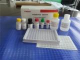 猪传染性胃肠炎病毒抗体检测试剂盒(酶联免疫法)
