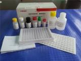 猪流行性腹泻病毒抗体检测试剂盒(酶联免疫法)