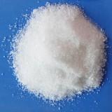 食品级酸味剂   柠檬酸钠