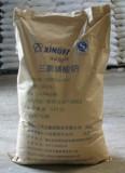三聚磷酸钠 食品级增稠保水剂