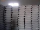 大豆浓缩蛋白