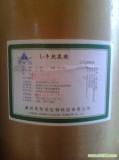 L-半胱氨酸碱 25KG/桶 食品级半胱氨酸