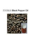 黑胡椒油树脂 纯天然 香气纯正