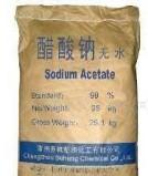无水醋酸钠--食品级
