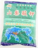 食品级防腐剂 优质山梨酸钾 宁波王龙