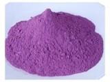 紫薯粉 喷雾干燥紫薯粉