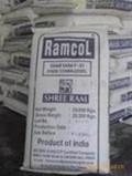 瓜尔豆胶  食品级增稠剂