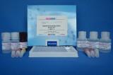 美国REAGEN萘啶酸残留量酶联免疫反应检测试剂盒