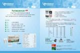 牛奶抗生素检测试剂盒