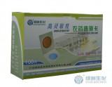 高灵敏度农药速测卡 绿洲生化官方出品 有机磷和氨基甲酸酯类农药检测