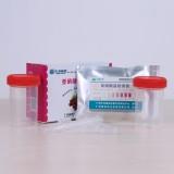 绿洲生化 亚硝酸盐检测管/试剂盒 腌菜腊肠肉燕窝隔夜菜安全筛查发色剂检验JY102