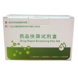 绿洲生化 祛痘类化妆品磺胺类快筛试剂盒 化妆品安全检测 有害物质检测BH008