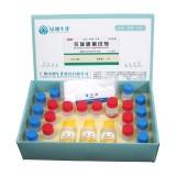绿洲生化 农药残留检测试剂 农残速测试剂 试剂没(国标300份 液体)AG209